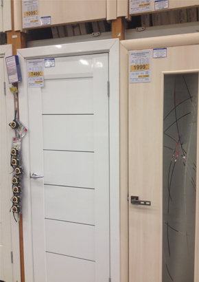 двери межкомнатные липецк каталог цены